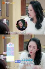 """章子怡汪峰恋爱遭父母反对 电梯被""""抓包""""超尴尬"""