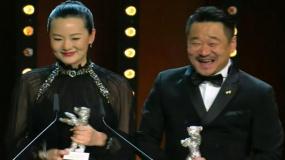 第69届柏林电影节综述 《地久天长》男女主喜获双银熊大奖