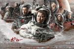 刘慈欣谈《流浪地球》:科幻电影不能照葫芦画瓢