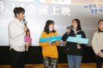 《比悲傷更悲傷的故事》惹哭觀眾 劉以豪送抱抚慰