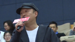 《地久天长》首映礼 姚晨黄渤宋佳史航大赞演员演技