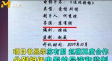 琼瑶儿媳妇何琇琼打假:影版《还珠格格》绝对是假消息!