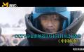 CCTV6電影頻道3月15日18:21為您播出《中國藍盔》