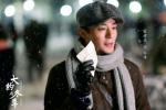 《大约在冬季》曝剧照 马思纯搭档霍建华齐秦加盟