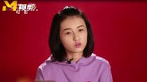 张子枫曾出演《唐山大地震》 谈起汶川地震为祖国的强大点赞