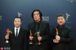 亚洲电影大奖公布获奖名单 亚洲三杰导演同台领奖