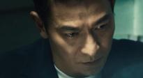 《扫毒2天地对决》定档预告片