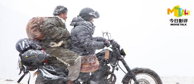 【今日影评】走一趟真的能够荡涤灵魂? 电影人请你放过西藏景区