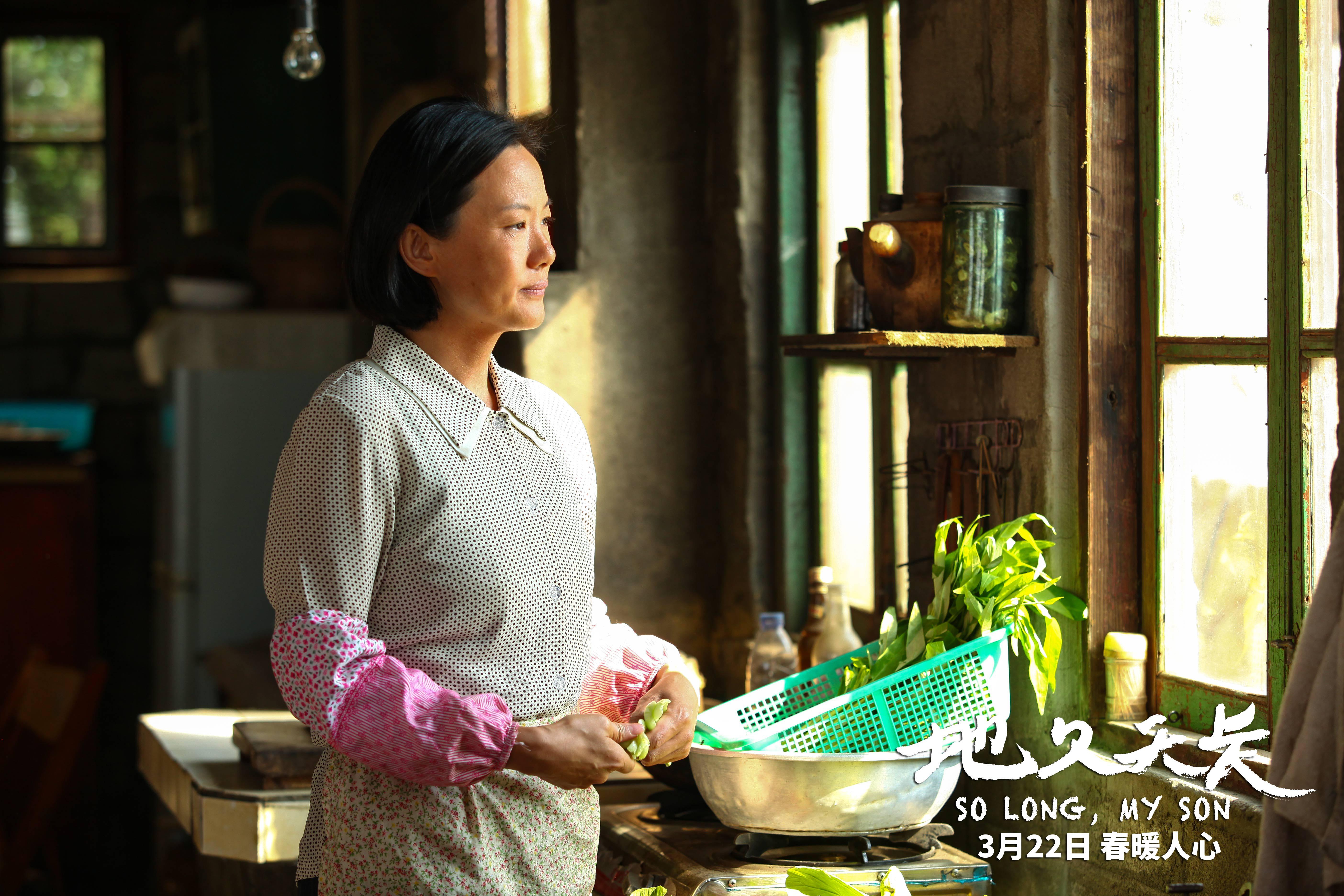 李天一最新消息9月_地久天长_电影剧照_图集_电影网_1905.com