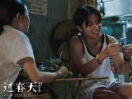 《过春天》发粤语共鸣曲 刘惜君献唱《少女年华》