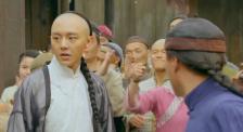 黄飞鸿见义勇为喜提爱徒 电影频道3月27日16:04播出《飞鸿笑传》