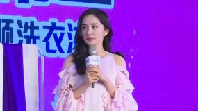 杨幂透露近期影视动向:《刺杀小说家》杀青将拍电视剧