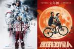 科幻电影迎来新一波行情 有望成为中国式大片类型