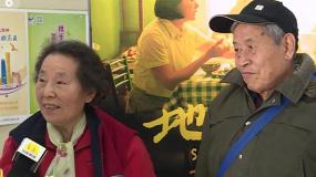 《地久天长》举办公益放映  中老年观众数度落泪支持影片