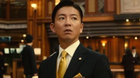 《假面饭店》香港预告片