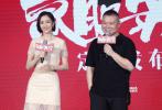 在自己師父郭德綱的搭檔于謙電影票房節節攀高之時,岳云鵬的一部新電影也于4月4日宣布定檔。這部名叫《鼠膽英雄》的電影由知名編劇束煥執導,將于今年的7月19日正式上映。