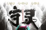《守靈》4.4上映 男主角為母親守靈遭遇驚悚事件