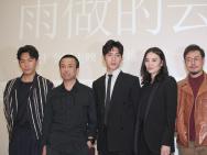 婁燁新片發布會保持沉默 秦昊曝井柏然想演偶像劇