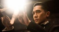 梁朝偉情場暗戰 CCTV6電影頻道4月6日12:45播出《大魔術師》
