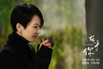 優雅女性影人 陳數俞飛鴻袁泉將亮相北影節開幕式