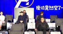 """""""復聯4""""全球媒體發布會 """"化灰的""""角色沒有來?"""