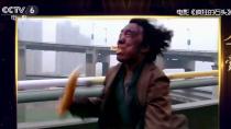 赏影:三个笨贼加觊觎翡翠的大盗 宁浩黄渤经典《疯狂的石头》