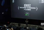 即日起,2019年FIRST产业放映影片报名开启,至5月26日截止,产业嘉宾报名通道将于5月15日开启。