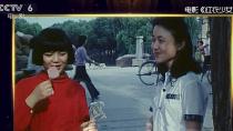 赏影:第四代电影导演陆小雅 经典名作改编《红衣少女》