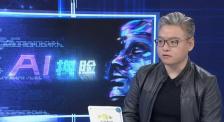 """""""AI换脸""""技术来了别担心 常用美颜、滤镜更安全"""
