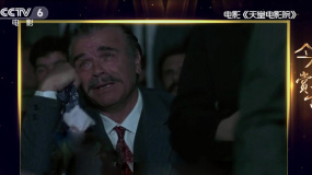 赏影:奥斯卡最佳外语片《天堂电影院》 电影照亮你的人生