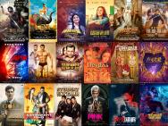 """北影节""""印度电影周""""海报展 传播优质电影文化"""