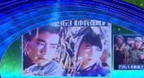 第九届北京国际电影节开幕式 节目抒发电影人爱国之声