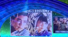 第九屆北京國際電影節開幕式 節横眉抒發電影人愛國之聲