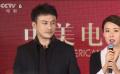 陶玉玲颜丹晨等助阵中美电影节 新中国经典电影即将展映