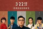 2019年第15周(4月8日至4月14日)内地票房报收5.41亿,与恰逢清明小长假的上周相比,跌幅近一半。纵观本周票房排名前10位的影片,8部位上映时间超过10天的旧片。新片中,日本电影《祈祷落幕时》单周票房达2783万,位列第4。郭涛导演的《欲念游戏》则入账644万元,名列第9。反贪风暴4总票房本周积累到了5.98亿,6亿大关触手可及。