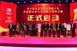 第10届北京民族电影展开幕 百部佳片入围回顾展