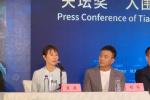 袁泉谈《音乐家》角色 胡军称冼星海是父亲偶像