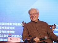 北影节首个论坛举行 电影人回望新中国成立70年