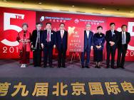 中美影视节11月举行 21部红色经典影片北美展映