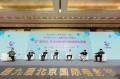 北影节举办艺术电影论坛 10部中外艺术佳作将上映