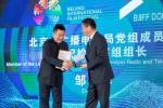 《港珠澳大桥》重磅亮相北京国际电影节纪录单元