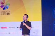 北影节互联网主题论坛开讲 中国荷兰儿童电影论坛在京举办