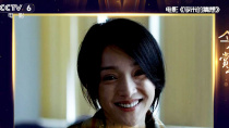 赏影:曹保平导演《李米的猜想》 是什么让周迅扮演的李米崩溃?