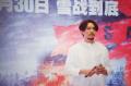 《雪暴》导演崔斯韦:张震是第一个给我信心的人