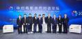 第九届北京国际电影节 中印电影合作对话论坛举办