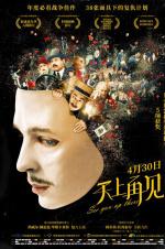 《天上再見》定檔4月30日 曾獲凱撒獎13項提名