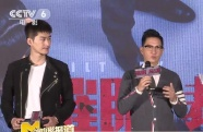 《催眠·裁决》北京举办定档发布会 张家辉张翰文武合璧