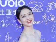 佟丽娅北京电影节大秀傲人上围 抹胸裙露白皙长腿