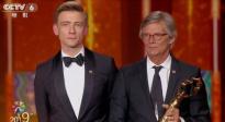 张艺谋颁北影节最佳影片 《幸运儿彼尔》导演感谢英俊男主角