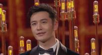 黄晓明揭晓天坛奖最佳编剧奖 恭喜陈建斌《第十一回》获奖